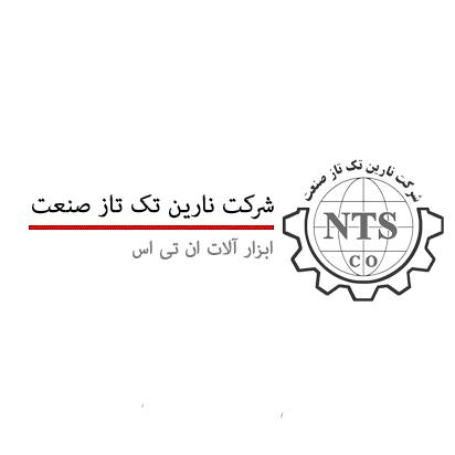 ابزار آلات ان تی اس ( NTS )