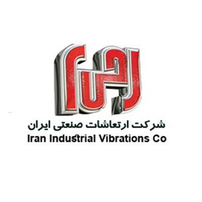 ارتعاشات صنعتی ایران