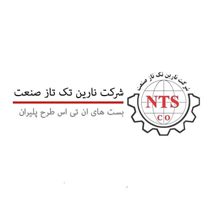 بست های NTS طرح پلیران