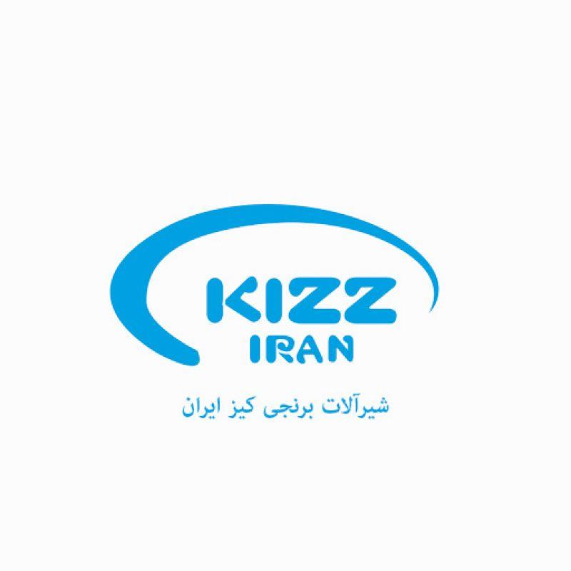لیست قیمت جدید شیرفلکه کشویی  برنجی کیز ایران